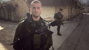 IDF Soldier in Hebron